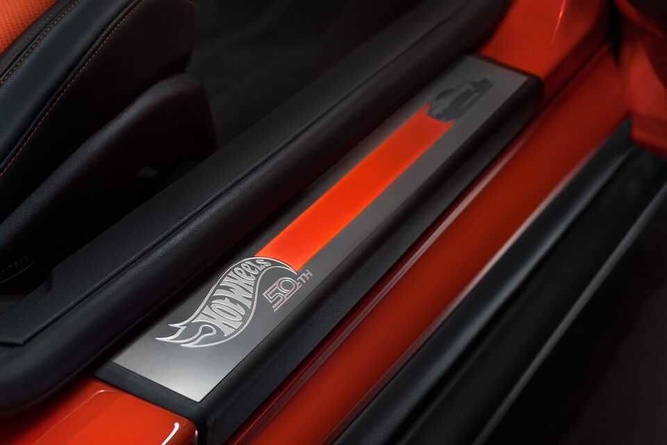 Chevrolet Camaro Hot Wheels Edition: Door Sill Plate