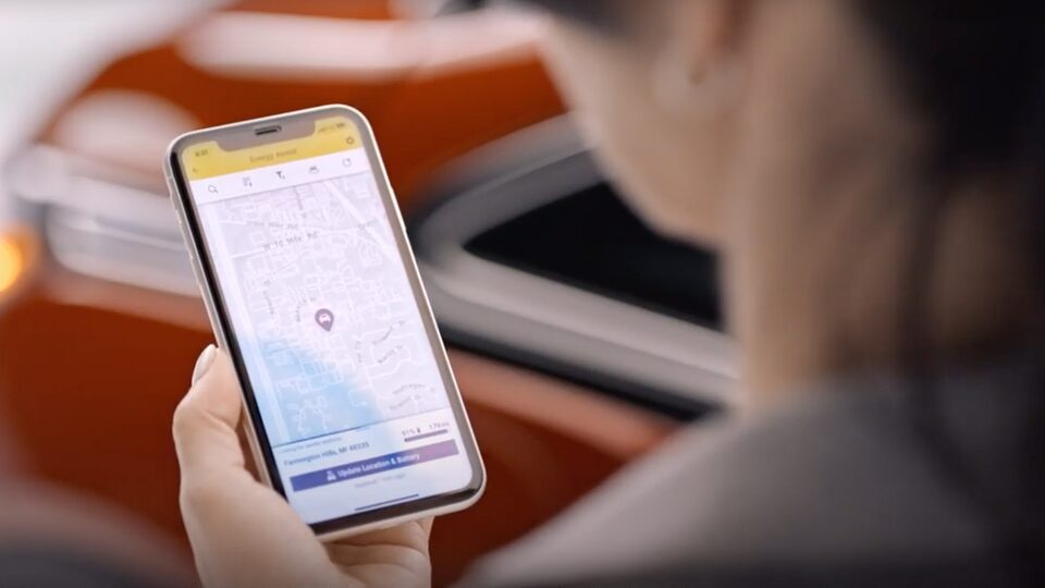 Updated My Chevy App Connectivity Technology