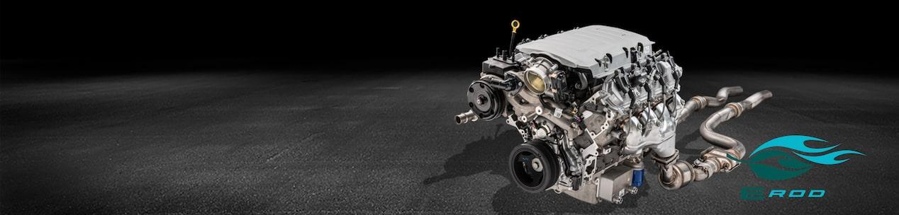 E-ROD LT1 Small Block Crate Engine | Chevrolet Performance
