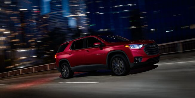 New 2019 Chevrolet Traverse For Sale Near Upper Darby Pa